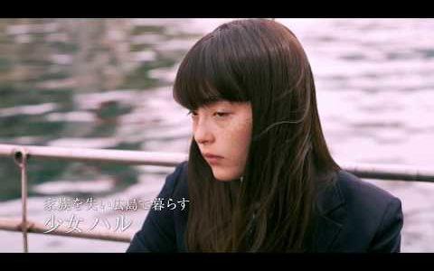 2020年1月24日公開「風の電話」岩手県大槌町を舞台にした映画