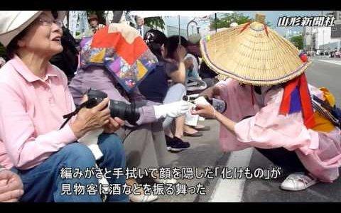 【鶴岡市】鶴岡天神祭(化けものまつり)が開催されました