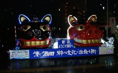 酒田駅前の大獅子のライトアップが始まりました