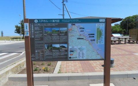 青森県八戸市~三陸ジオパーク「みちのく潮風トレイル」蕪島から種差海岸を歩く