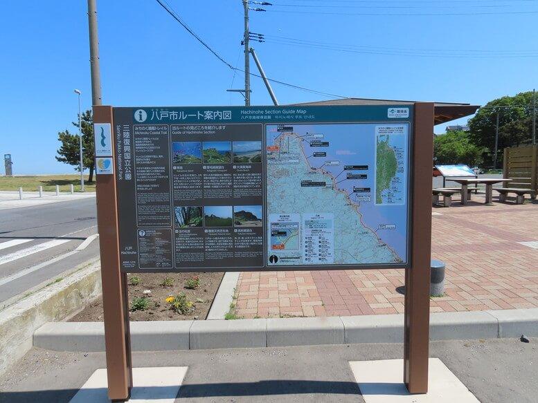 青森県八戸市 三陸ジオパーク みちのく潮風トレイル 蕪島 駐車場